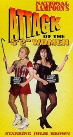 Julie Brown's Attack of the 5'2